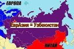 evrazia3