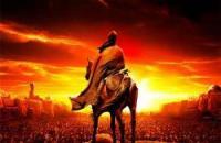 Правитель Золотой Орды1