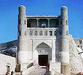 Дворец эмира  в Бухаре.