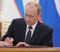 Путин2а