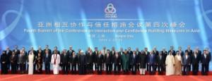 Китай саммит по Мерам доверия в Азии