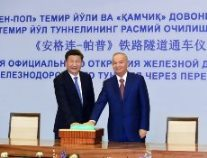 Каримов и Си ЖД Ангрен-Пап 3