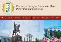 Института истории АН РУз 2