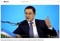 Джамшид Кучкаров рассказал о возможной катастрофе экономики Узбекистана 3