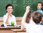 День учителей и наставноков